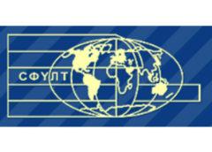 У Тернополі відбувся ХVII конгрес Світової федерації українських лікарських товариств