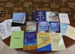 Мовна комунікація: наука, культура, медицина